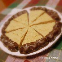 Hazelnut Browned Butter Shortbread