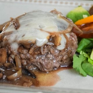 Smothered Hamburger Steaks #SundaySupper
